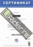 Сигнализация JABLOTRON