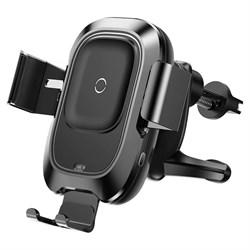 Автомобильный держатель для телефона в дефлектор с беспроводной быстрой зарядкой Baseus Smart Vehicle Bracket (WXZN-01)