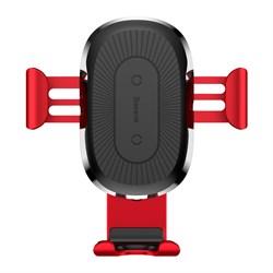 Baseus Wireless Charger Gravity Car Mount (WXYL-09)