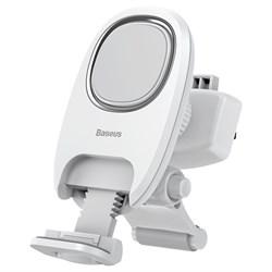 Держатель Baseus Xiaochun Magnetic Car Phone Holder (SUCH-02) белый - фото 13131