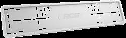 Силиконовая рамка номерного знака RCS V4.0 белая 1шт - фото 14459