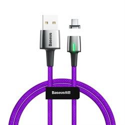 Кабель магнитный Baseus Zinc Magnetic Cable USB - Type-C 3A 1м фиолетовый (CATXC-A05) - фото 15315