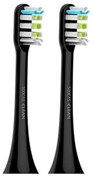 Сменные насадки для зубных щеток Xiaomi Soocas V1 / X1 / X3 / X3U / X5 2шт. - фото 16387
