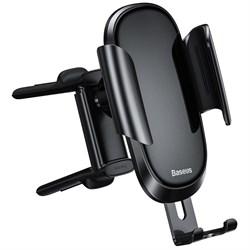 Автомобильный держатель для телефона в дефлектор Baseus Future Gravity Round Air Outlet (SUYL-BWL01) черный - фото 16989