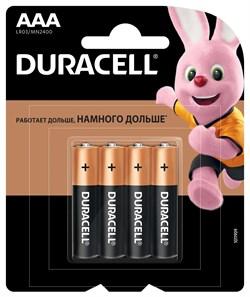 Батарейка Duracell AAA Basic LR03 4 шт - фото 19995