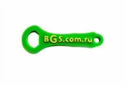 """Ключ для тележки супермаркета """"Просто брелок"""" BGS - фото 20049"""
