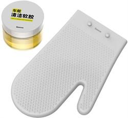 Чистящий набор Baseus Car Cleaning Kit (TZCRLE-0Y) желтый - фото 20489