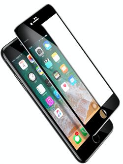 Стекло защитное MTB для Apple iPhone SE2 0,33mm черный - фото 20717