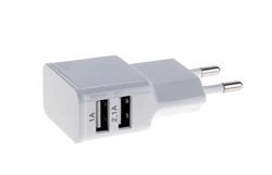 Зарядное устройство Exployd EX-Z-140 2USB 1A и 2,1А белый - фото 9244