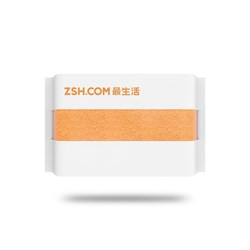 Полотенце Xiaomi ZSH Youth Series 140*70