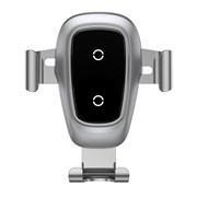 Держатель с беспроводной зарядкой Baseus Metal Wireless Charger Gravity Car Mount серый (WXYL-B0S)