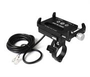 Держатель смартфона GUB G-85E с зарядкой USB