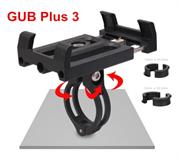 Держатель телефона на велосипед GUB Plus 3