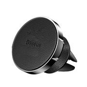 Автомобильный магнитный держатель Baseus Small Ears Series (SUER-E01) черный