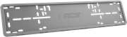 Силиконовая рамка номерного знака RCS V4.0 серая 1шт