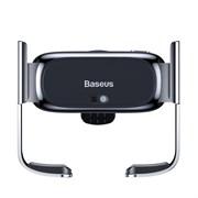 Автомобильный держатель Baseus Mini Electric серебристый (SUHW01-0S)