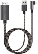 Кабель-разветвитель WIWU HDMI, USB, Lightning 4K 1080p 2м (X7)