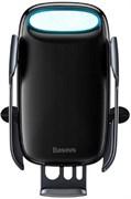 Автомобильный держатель с беспроводной зарядкой Baseus Milky Way Electric (WXHW02-01) черный