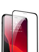 Стекло защитное MTB для Apple iPhone X/XS/11 Pro 0,33mm черный