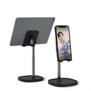 Держатель мобильного телефона WIWU Adjustable Desktop Stand ZM101