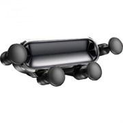 Автомобильный держатель WIWU PL100 черный