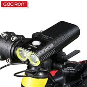 Фонарь велофара Gaciron V9D-1600 черный