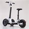 Doohan iLark 300W 16ah электрический скутер - фото 11158