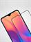 Стекло защитное MTB для Xiaomi Redmi Note 8 0,33mm черный - фото 21544