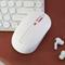 Беспроводная мышь Xiaomi MIIIW Wireless Mute Mouse (MWWM01) белый - фото 21693