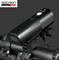 Фонарь велофара Gaciron V9S-1000 - фото 7809